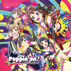 Poppin'Party/Poppin'on!(通常盤)