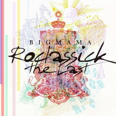 BIGMAMA/Roclassick~the Last~(初回限定盤/2CD)