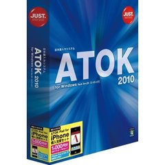 ATOK 2010 for Windows [ATOK Pad for iPhone購入支援セット] (PCソフト)