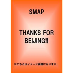 SMAP/THANKS FOR BEIJING!!