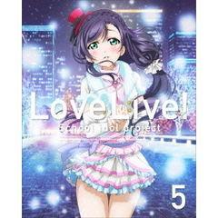 ラブライブ! 2nd Season 5 <特装限定版>(Blu-ray Disc)