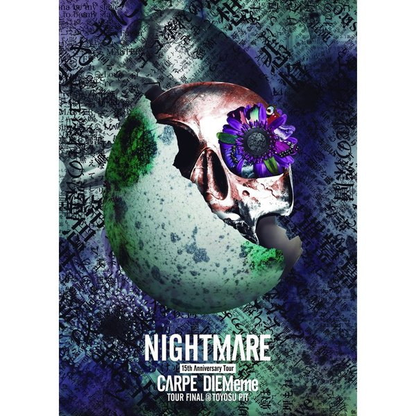 ナイトメア/NIGHTMARE 15thAnniversary Tour CARPE DIEMemeTOUR FINAL @ 豊洲PIT <初回生産限定盤>