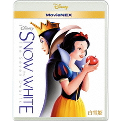 白雪姫 MovieNEX(Blu-ray Disc)