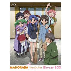 まほらば ~Heartful days~ Blu-ray BOX(Blu-ray Disc)