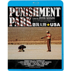 懲罰大陸★USA(Blu-ray Disc)