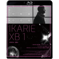 イカリエ-XB1(Blu-ray Disc)