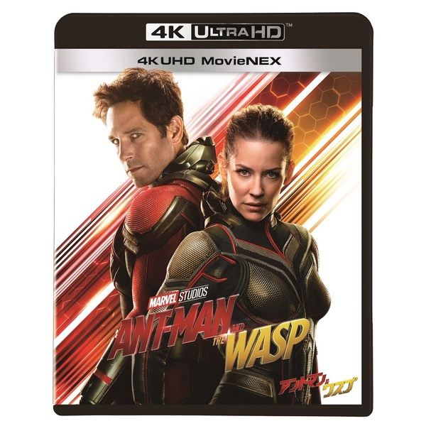 アントマン&ワスプ 4K UHD MovieNEX(Blu-ray Disc)