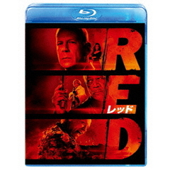 RED/レッド(Blu-ray)