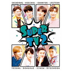 SUPER JUNIOR/SUPER TV2(DVD)
