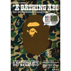A BATHING APE 2007春/夏Collection