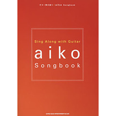 aiko Songbook