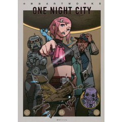 ONE NIGHT CITY 小林治ART WORKS