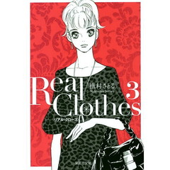 Real Clothes 3