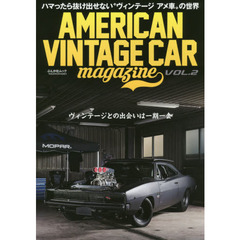 AMERICAN VINTAGE CAR magazine VOL.2