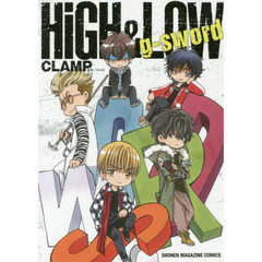 HiGH & LOW g‐sword