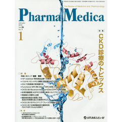 Pharma Medica Vol.36No.1(2018-1)
