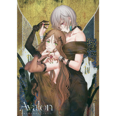 Avalon~bitter~ Desire is a sweet and beautiful curse. 幸福を望む百合アンソロジー