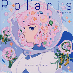 Polaris-The Art of Meyoco-