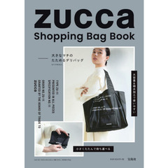 ZUCCa Shopping Bag Book