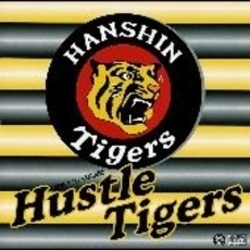Hustle Tigers