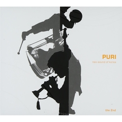 Puri Vol. 2 - Neo-Sound Of Korea (輸入盤)