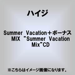 "Summer Vacation+ボーナスMIX ""Summer Vacation Mix""CD"