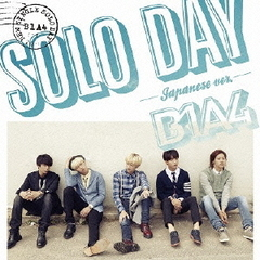 SOLO DAY-Japanese ver.-(初回限定盤B)