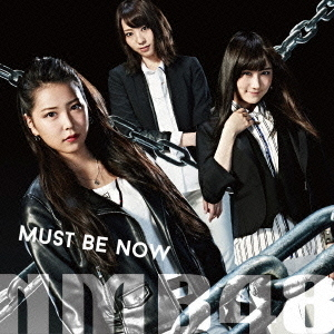 Must be now(限定盤 Type-B)