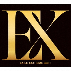 EXILE/EXTREME BEST(DVD4枚付)(外付特典:EXILEオリジナルB2サイズポスター)