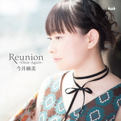Reunion ~Once Again~【ライブ盤】<セブンネット限定:今井麻美 複製サイン&コメント入りブロマイド>