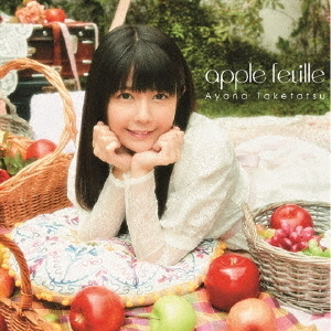 apple feuille<セブンネット限定:複製サイン&コメント入りL判ブロマイド>