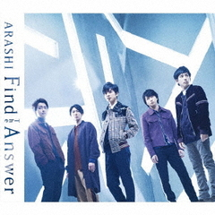 嵐/Find The Answer(通常盤/CD)