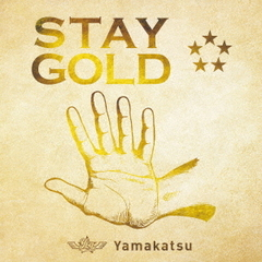 STAY GOLD -Gold盤-