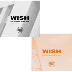 GOLDEN CHILD/3RD MINI ALBUM : WISH(輸入盤)