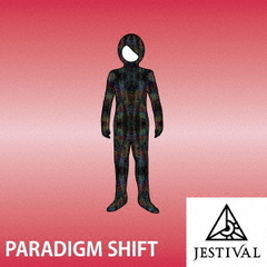 「PARADIGM SHIFT」