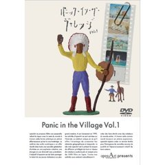 openArt Presents Panic in the Village 1