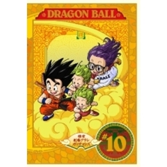 DRAGON BALL #10(DVD)