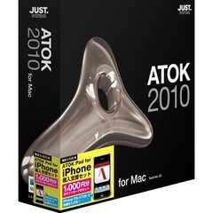 ATOK 2010 for Mac [ATOK Pad for iPhone購入支援セット] (PCソフト)
