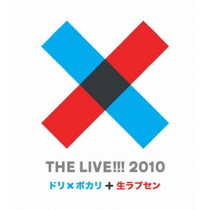 Dreams Come True/THE LIVE!!! 2010 ~ドリ×ポカリと生ラブセン~(Blu-ray Disc)