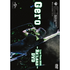 Gero/Live Tour 2015 - Re:load - DVD