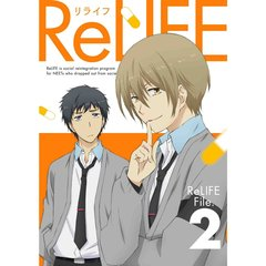 ReLIFE 2 <完全生産限定版>(Blu-ray Disc)