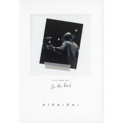 平井大/LIVE TOUR 2017 ON THE ROAD(Blu-ray Disc)