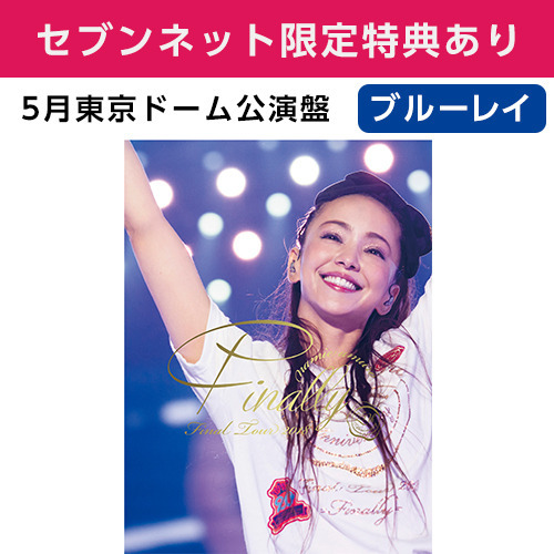 安室奈美恵/namie amuro Final Tour 2018 ~Finally~ 5月東京ドーム公演盤 <セブンネット限定ダブル特典:オリジナルnanacoカード&ONE PIECEコラボA5クリアファイル付き>(Blu-ray Disc)