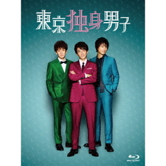 東京独身男子 Blu-ray BOX(Blu-ray Disc)