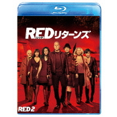 REDリターンズ(Blu-ray)