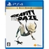 PS4 GRAVITY DAZE Best Hits