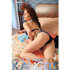 K-ANGELS VOL.09 LEE HAEUN(イ・ハウン) 下巻