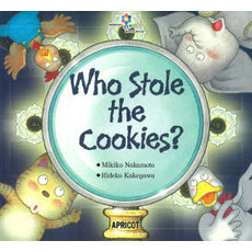 ビッグ Who Stole the Co