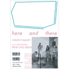 here and there   4