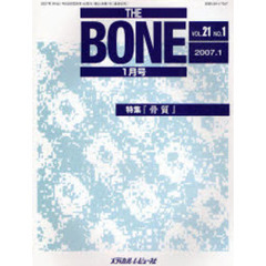 THE BONE Vol.21No.1(2007.1)